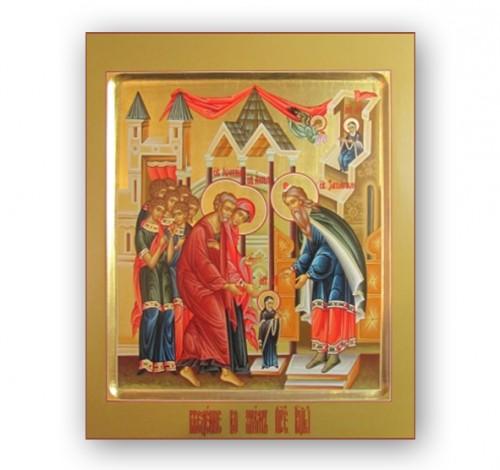 Церковь в честь введения во храм Пресвятой Богородицы